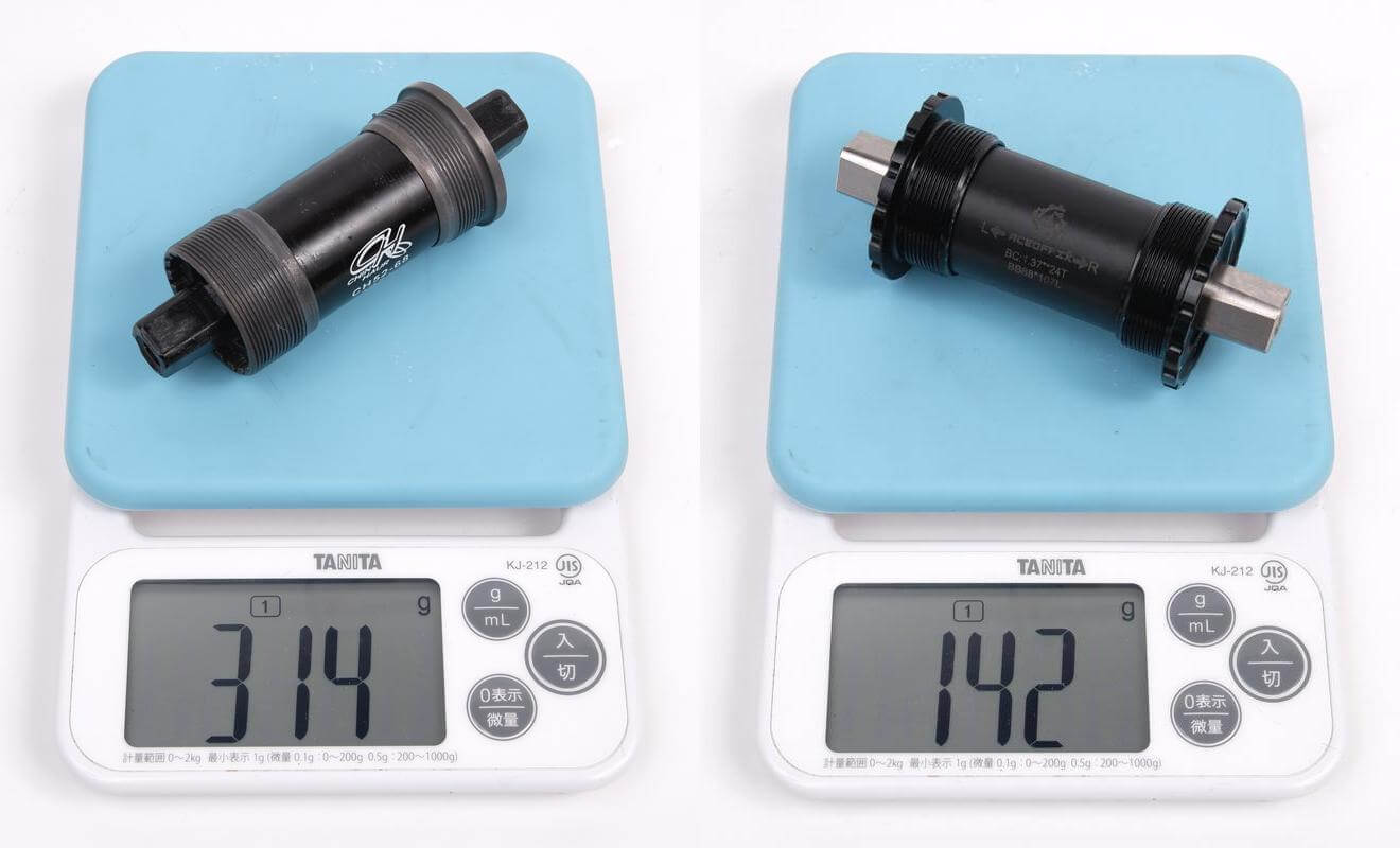 ACEFFIX ボトムブラケットの実測重量
