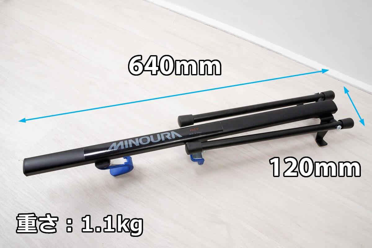 ミノウラ DS-550CSのサイズ