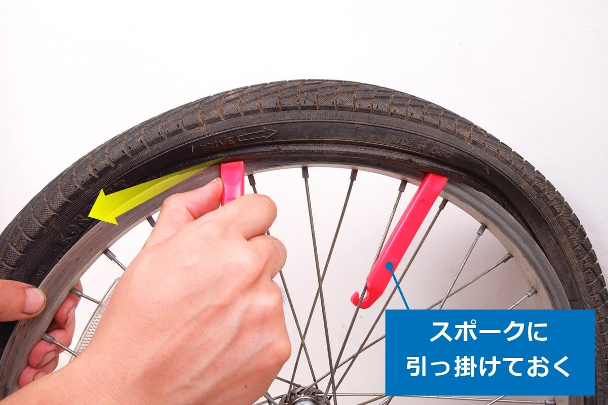 タイヤレバーでタイヤを外す方法