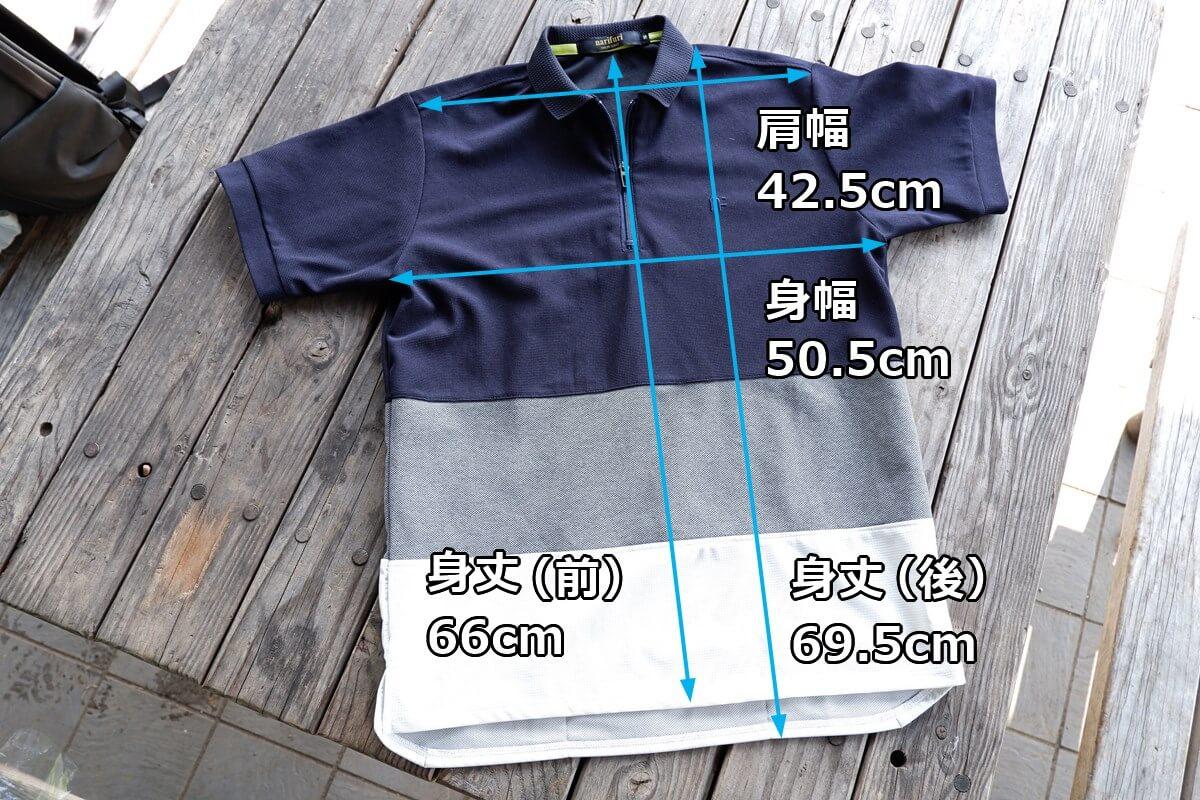 ナリフリ NF1095 サイクルポロシャツの実測サイズ