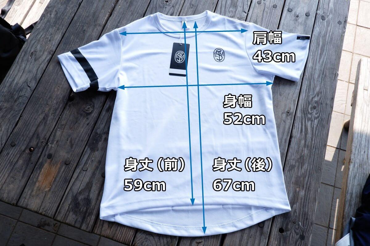 ステムデザイン サイクルTシャツの実測サイズ