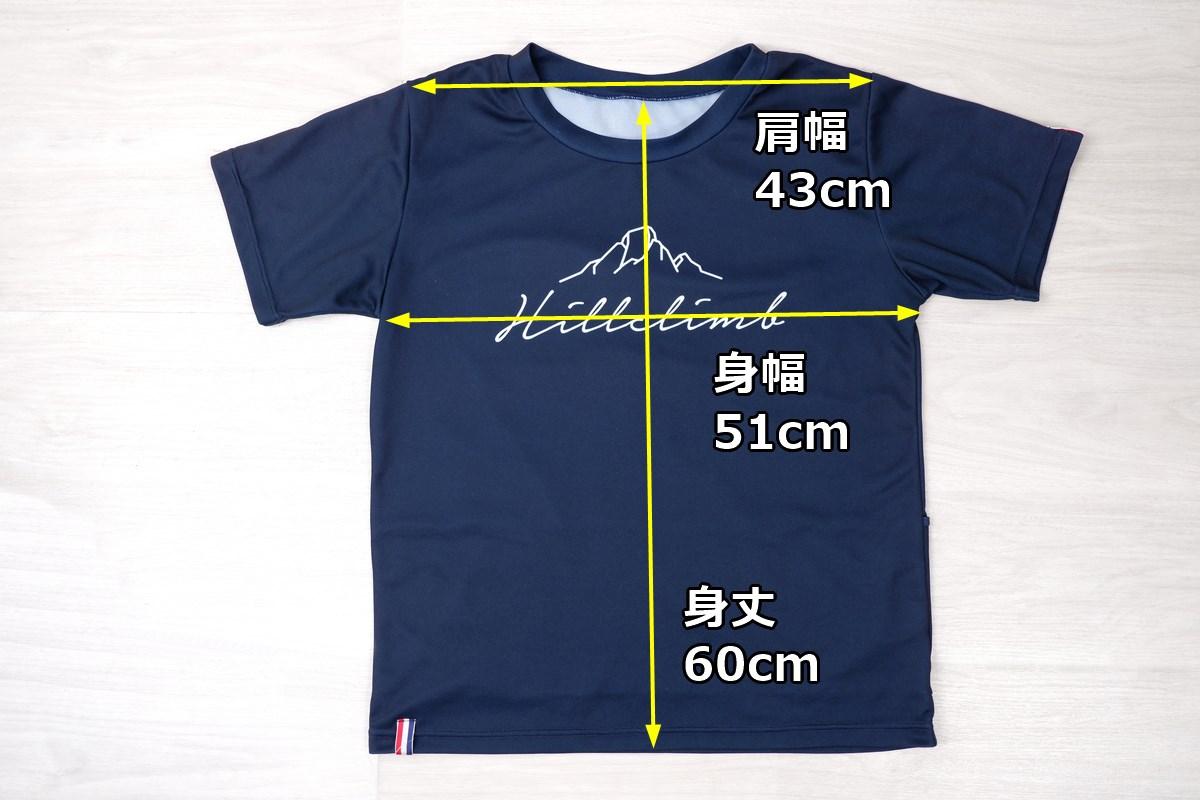バレット サイクルTシャツのサイズ