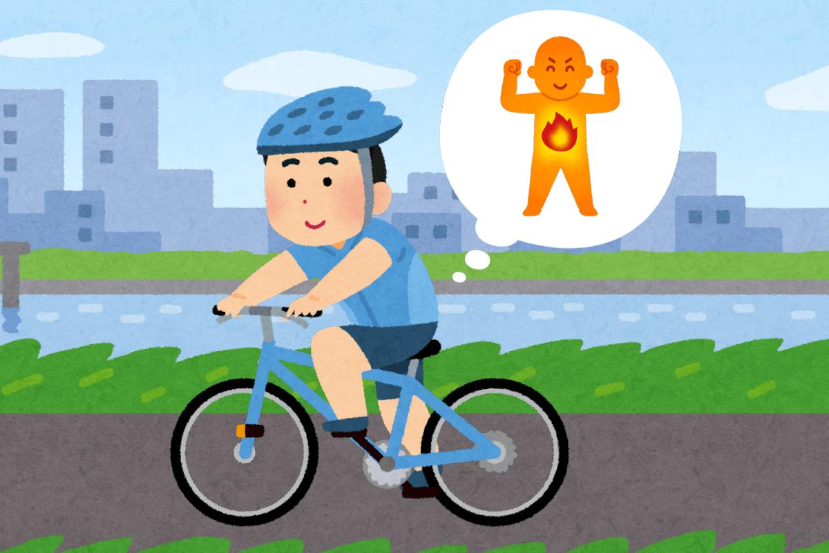 アミノバイタルを飲んでサイクリング