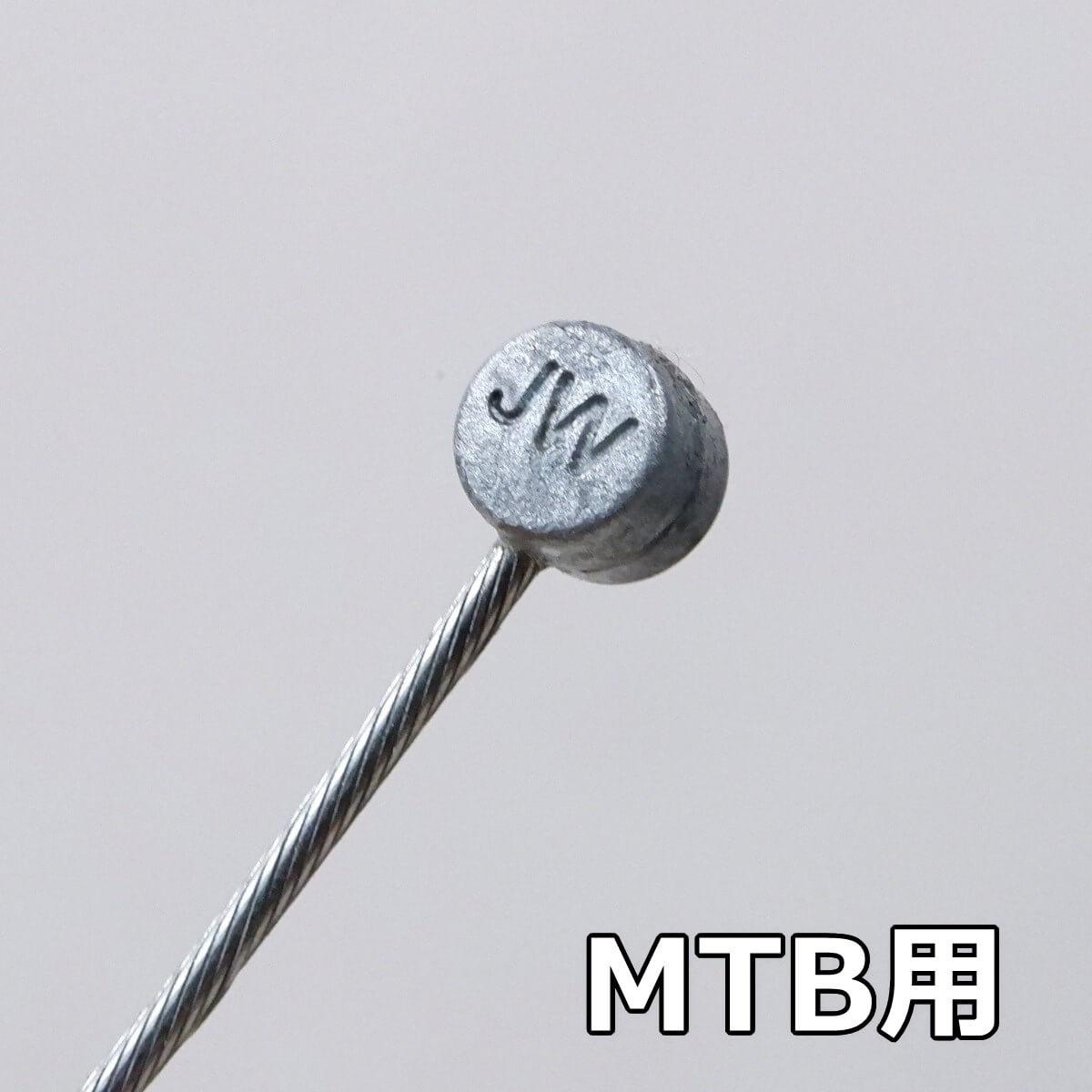 MTB用のタイコ形状