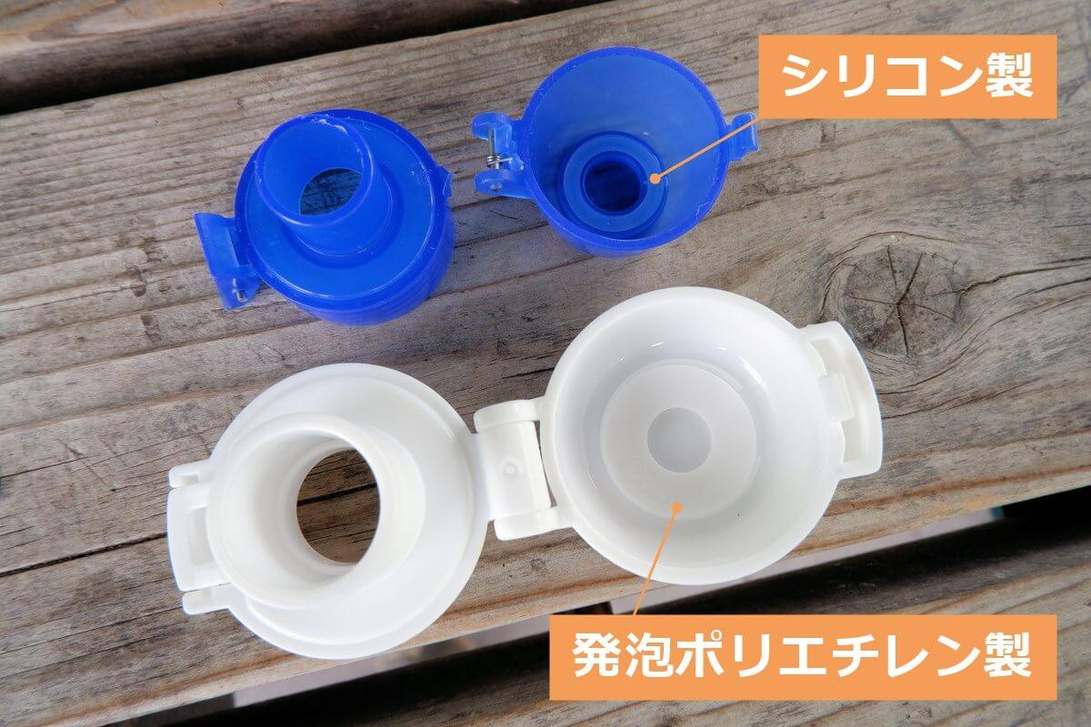 ワンタッチ式ペットボトルキャップのパッキン