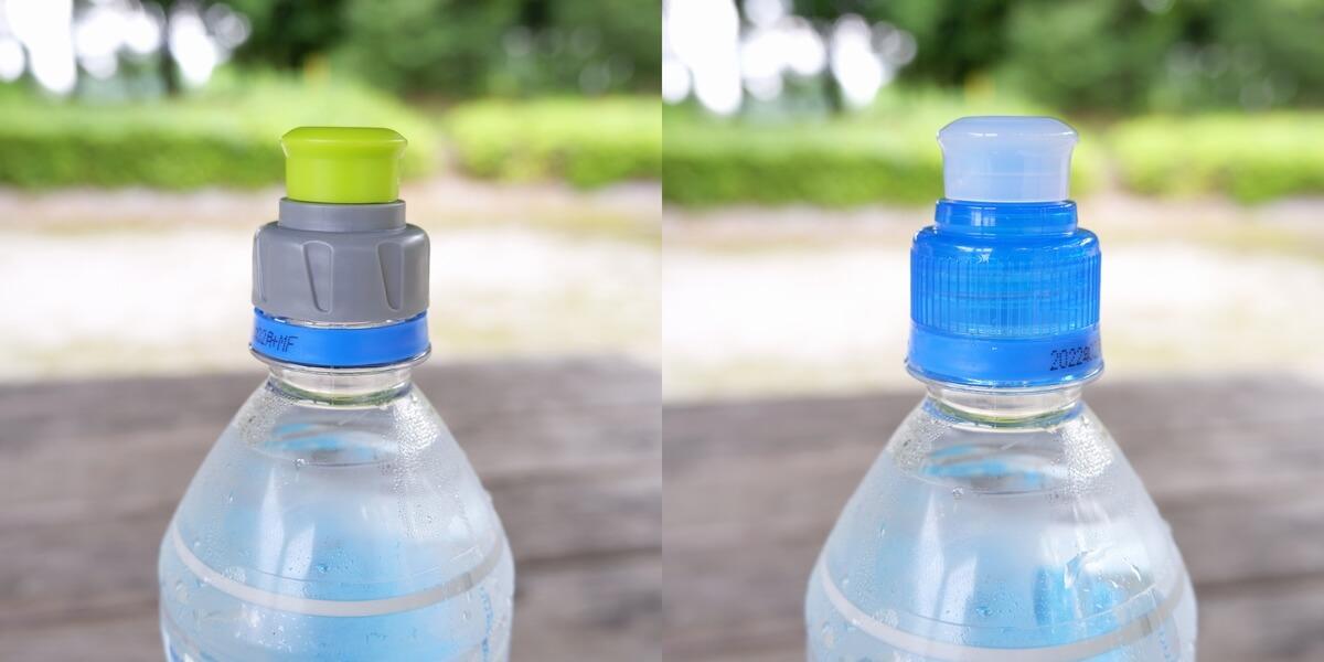 ダイソーとキャンドゥのペットボトルキャップを比較