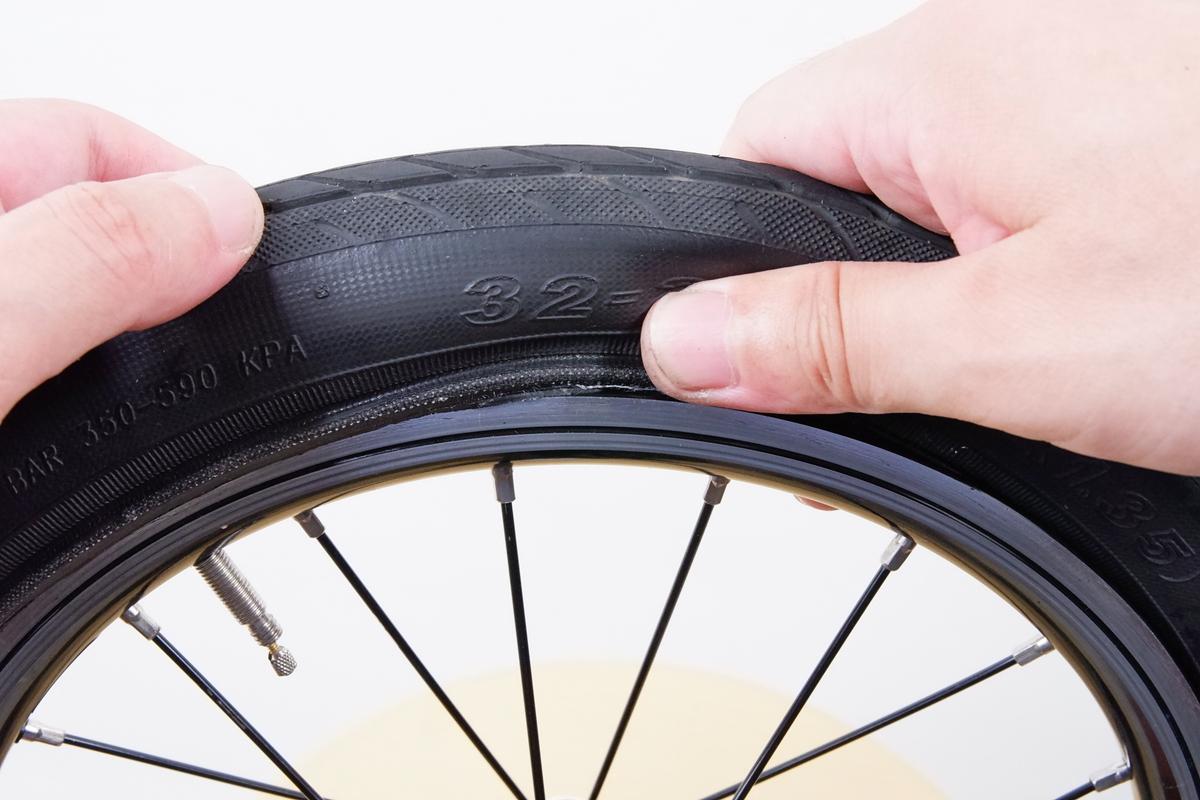 タイヤのビードが固くてはまらない場合
