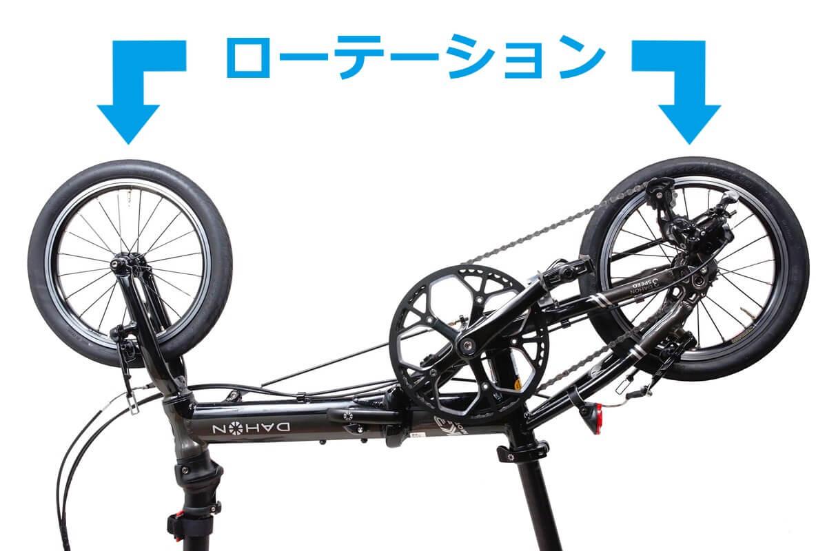 自転車のタイヤ、前後を入れ替える
