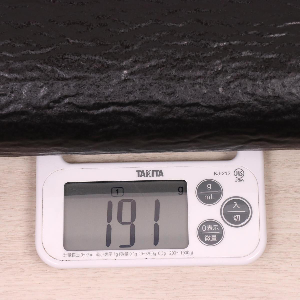 フィニッシュライン アブソーブイットマットの実測重量