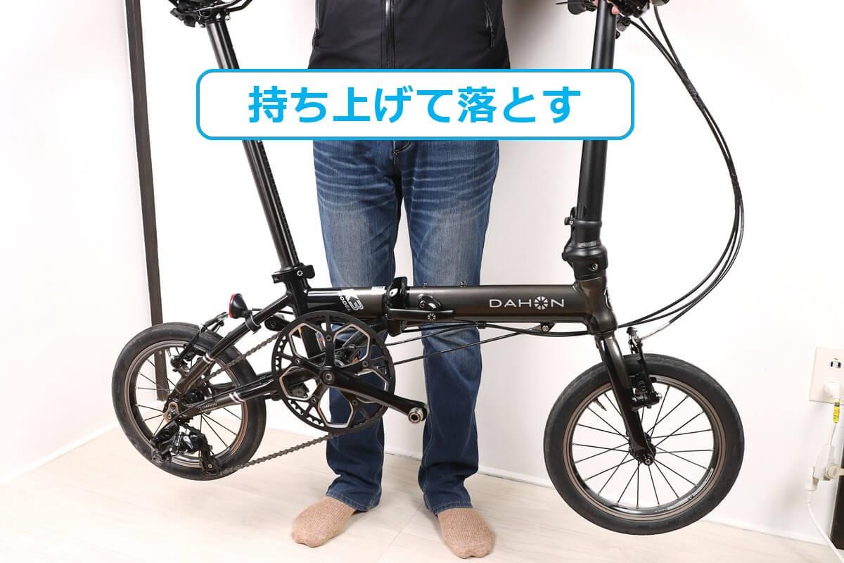 自転車を持ち上げて落として緩みをチック