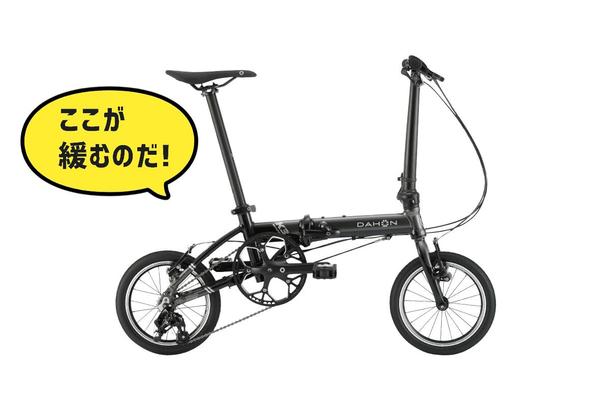 1年乗った折りたたみ自転車の緩みをチェックする方法