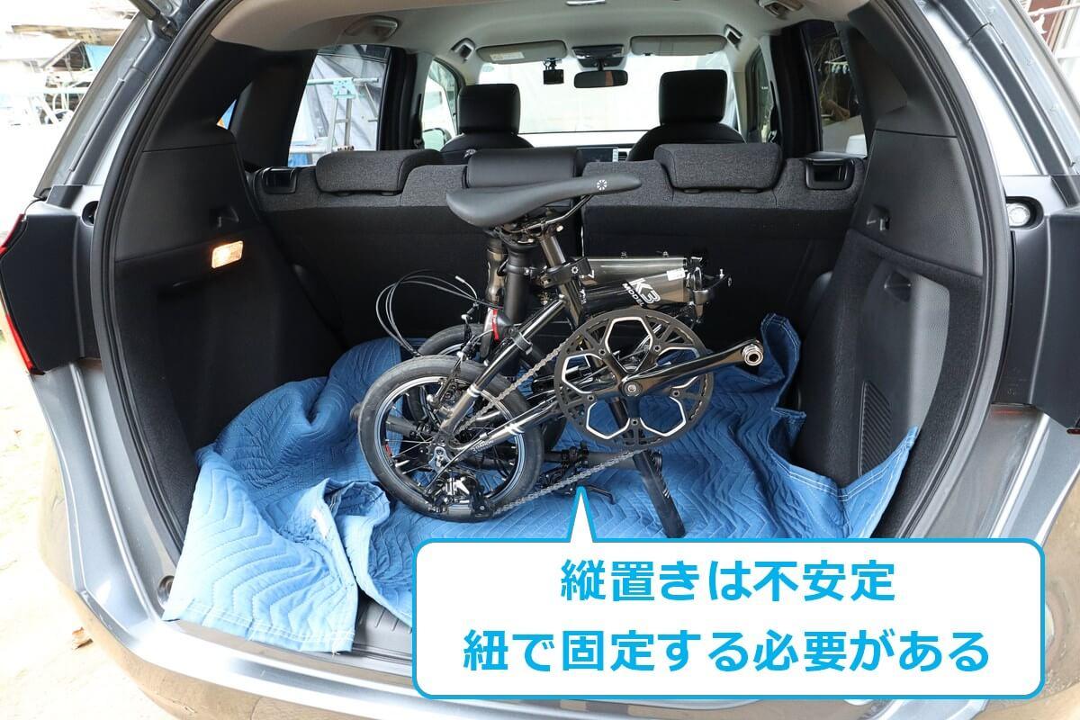 折りたたみ自転車を縦置きで車載する