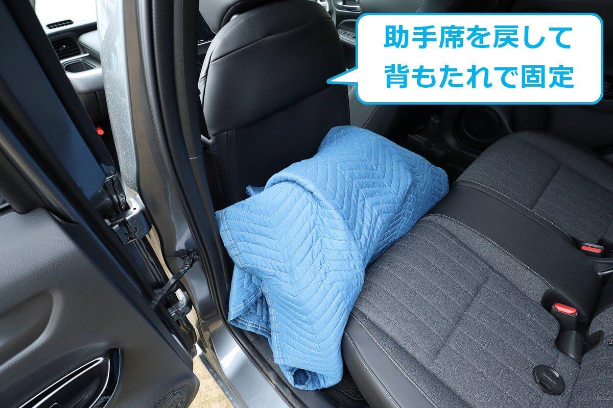 折りたたみ自転車を車の後部座席に車載する
