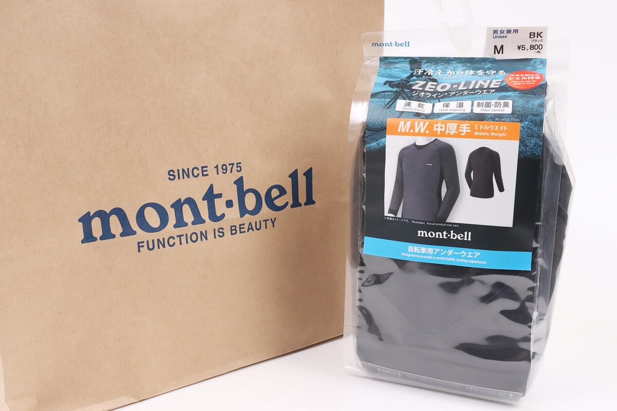 モンベル ウインドテクトサイクルアンダーシャツのパッケージ