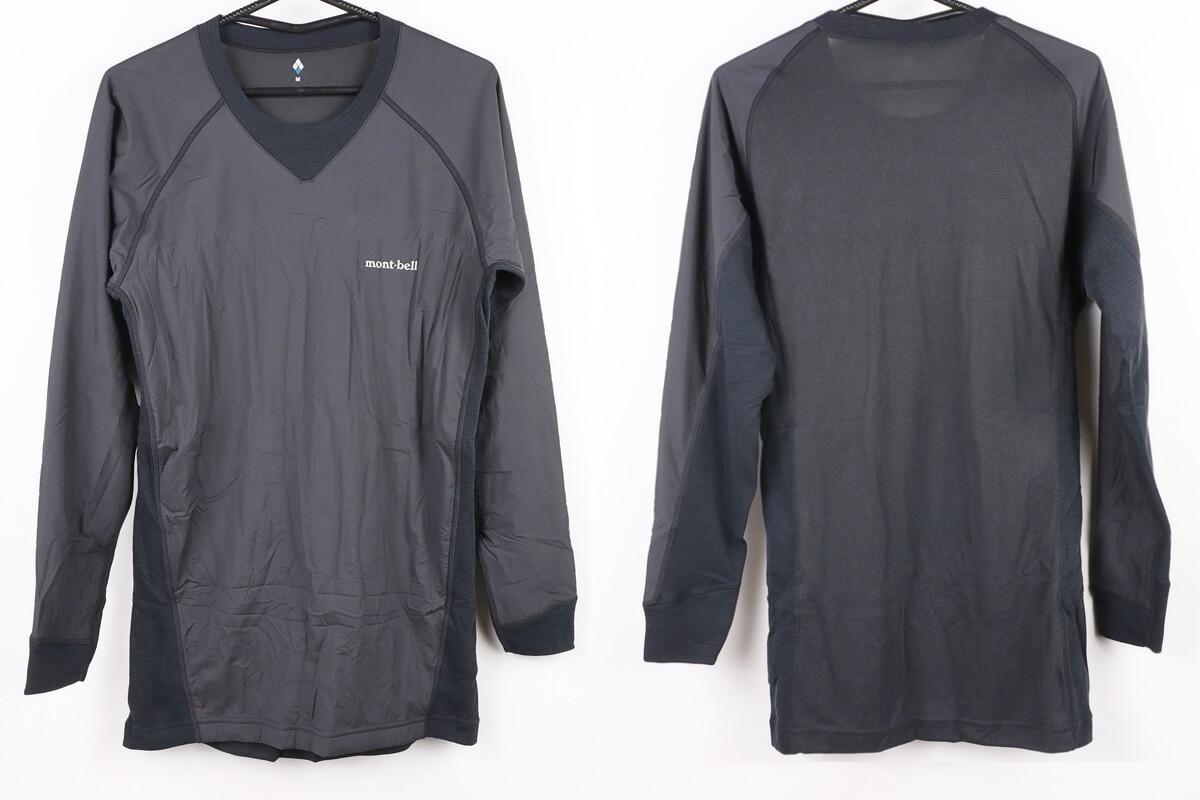 モンベル ウインドテクトサイクルアンダーシャツの表裏