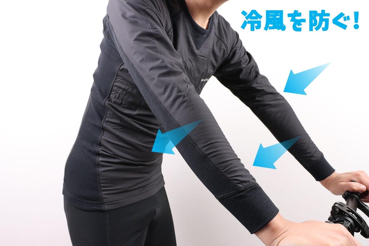 モンベル ウインドテクトサイクルアンダーシャツ、前面が防風素材