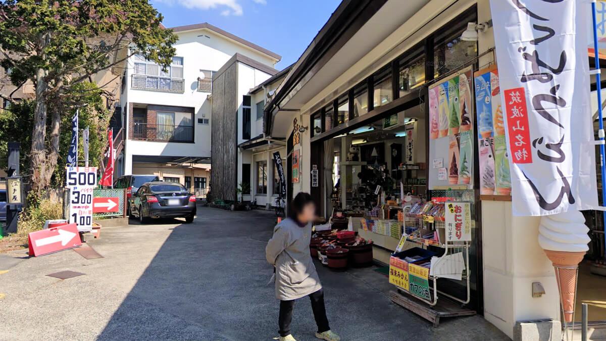 筑波山神社前の駐輪場