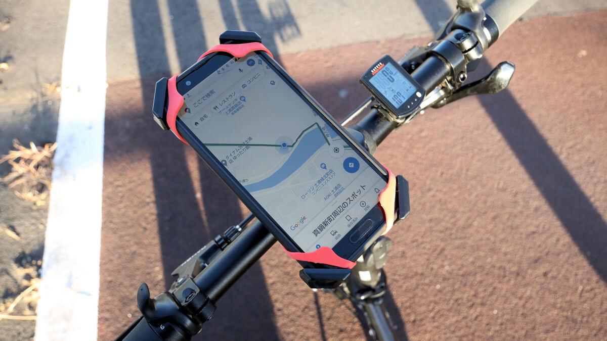 自転車用のスマホホルダー