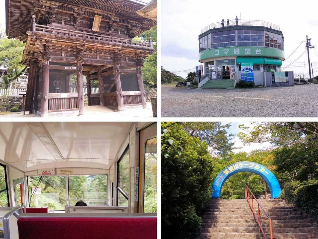筑波山神社、コマ展望台、ケーブルカー