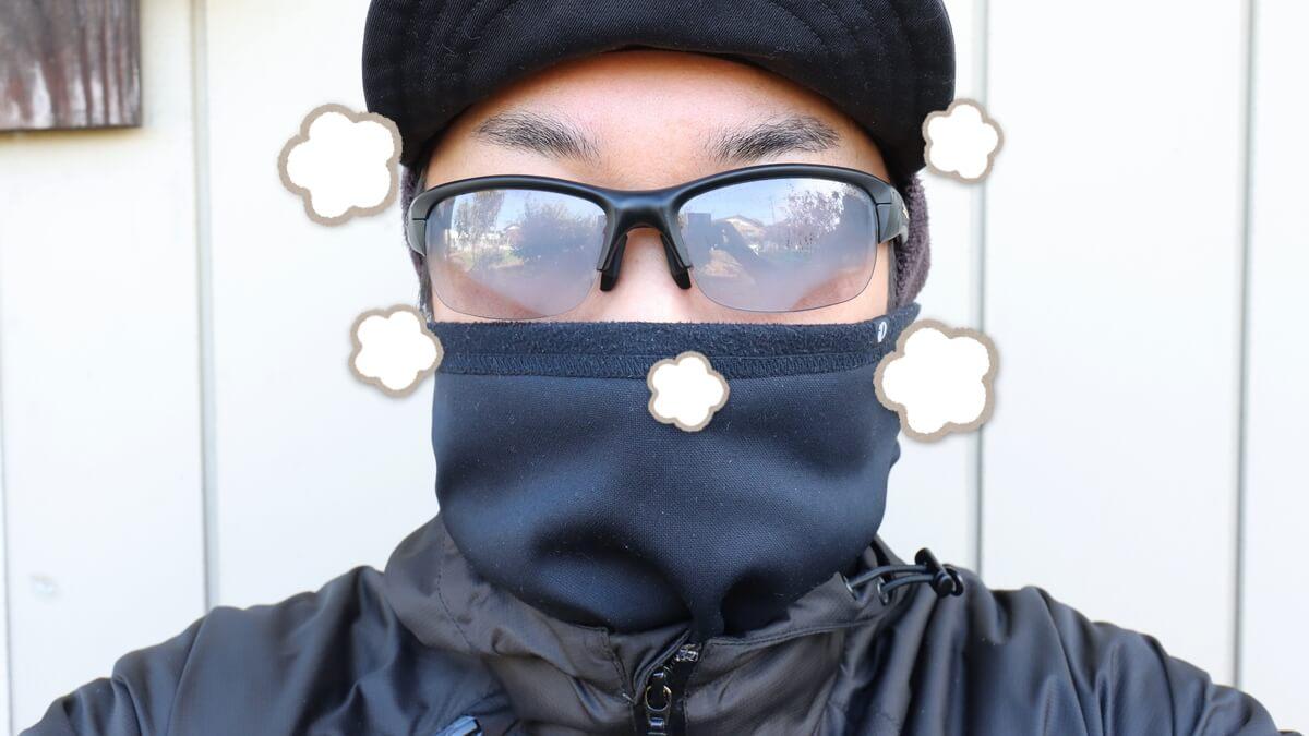 冬のサイクリングでサングラスが曇る