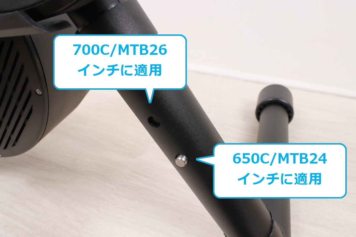 エクスプローバー NOZA Sを650C/MTB24インチにセットする