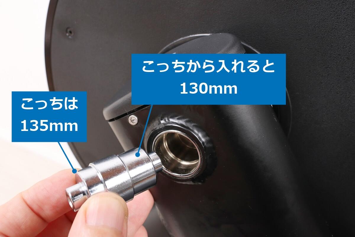 エクスプローバー NOZA Sにクイックリリースの部品を差し込む