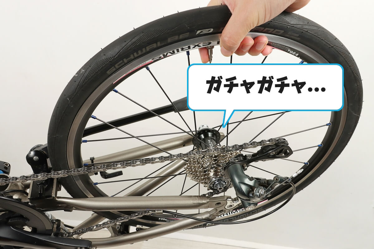 自転車の後輪をはめたときの傷