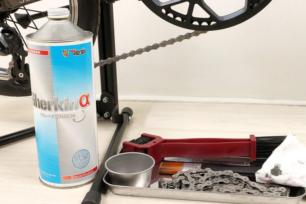 グゥーキンアルファを使って自転車チェーンを綺麗に掃除する方法