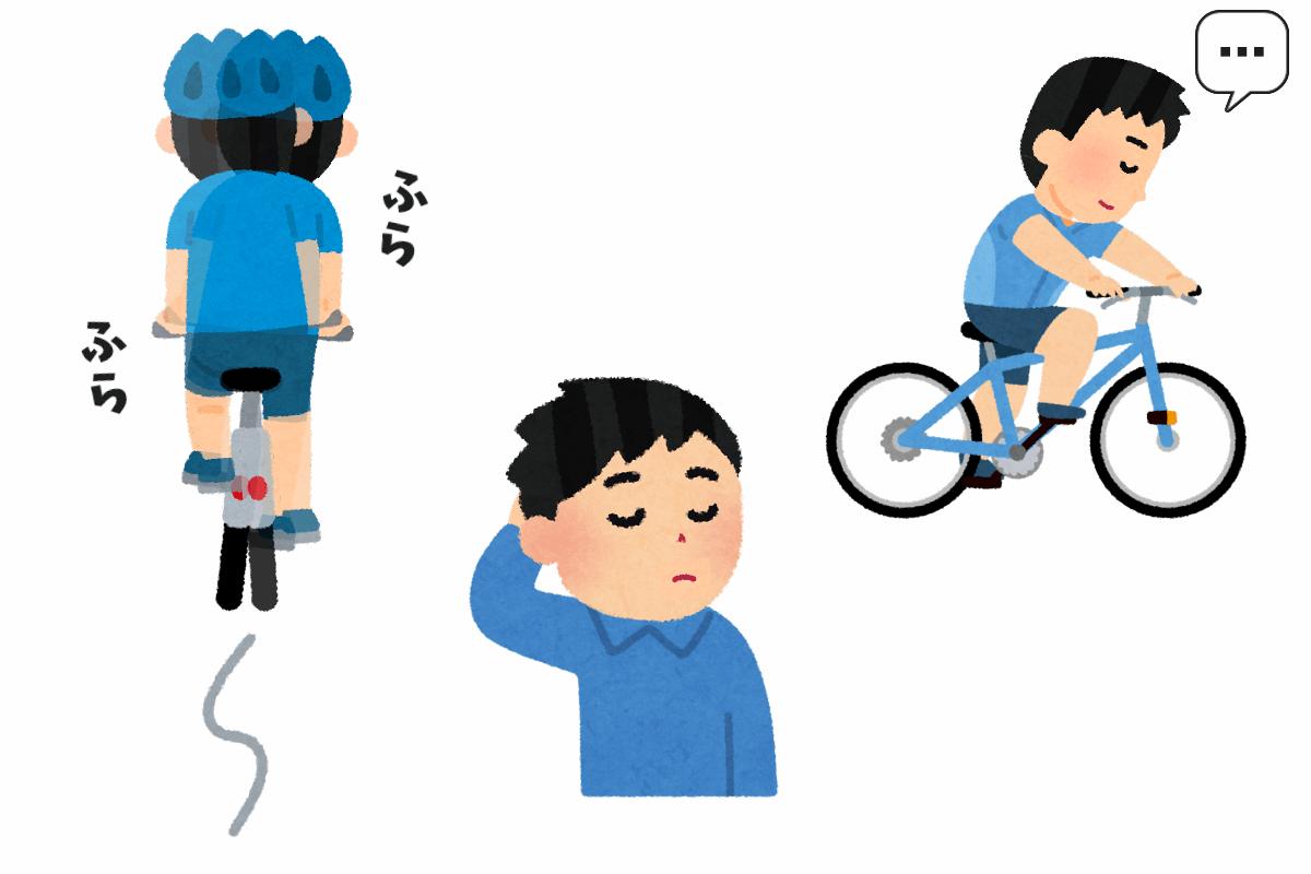 自転車のフラフラ運転、うつむいて運転、頭をかきながら運転