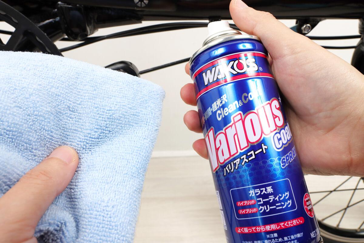 WAKO'S バリアスコートとマイクロファイバークロス