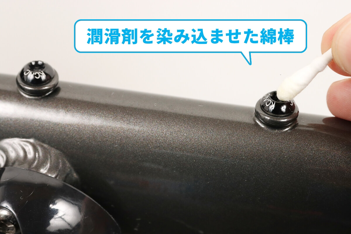 ボトルケージのボルトを綿棒で掃除する