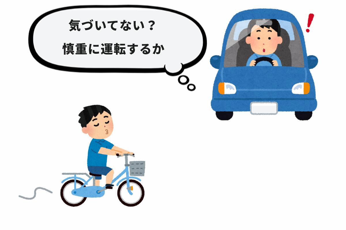 自転車に乗っているときに車に譲ってもらうテクニック