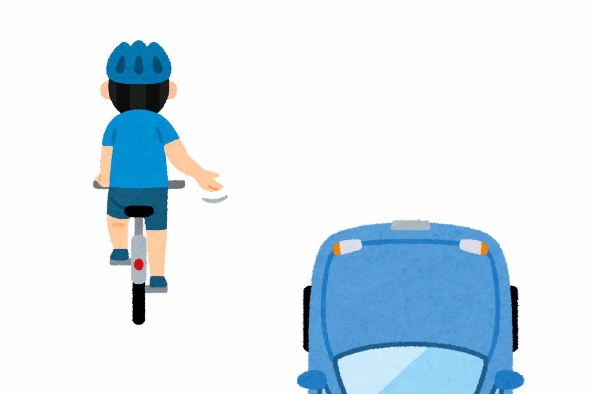 車に道を譲る自転車