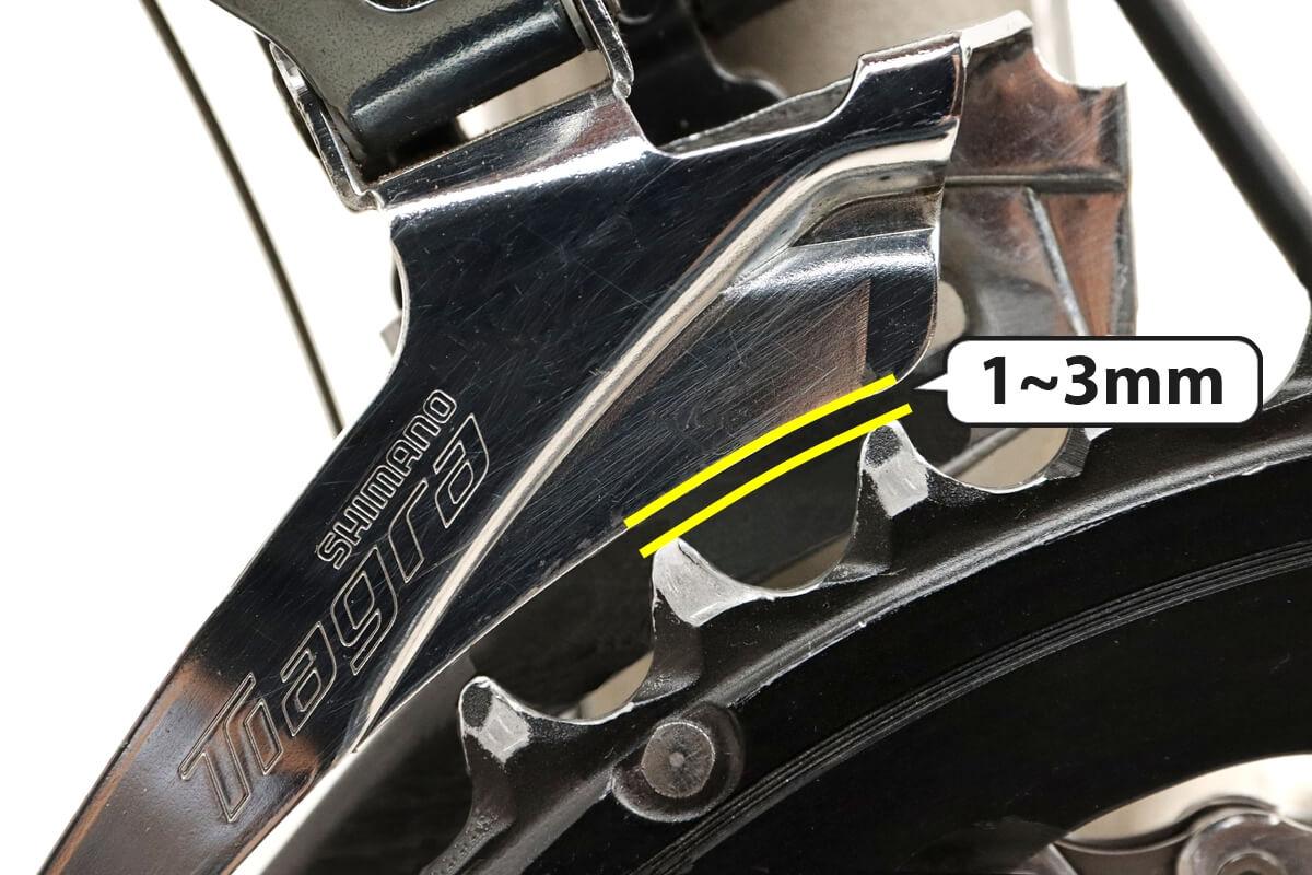 フロントディレイラーの隙間を1~3mmに調整する