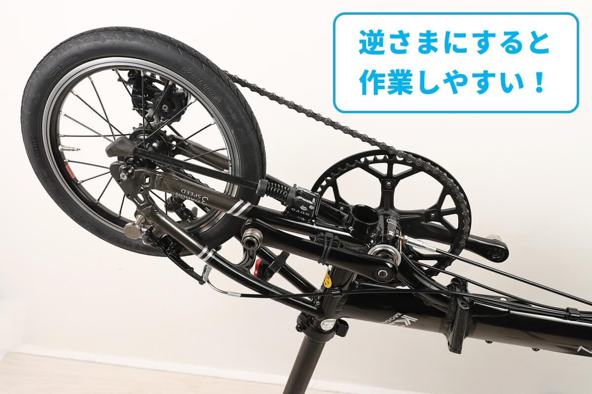 自転車を逆さまに立てる