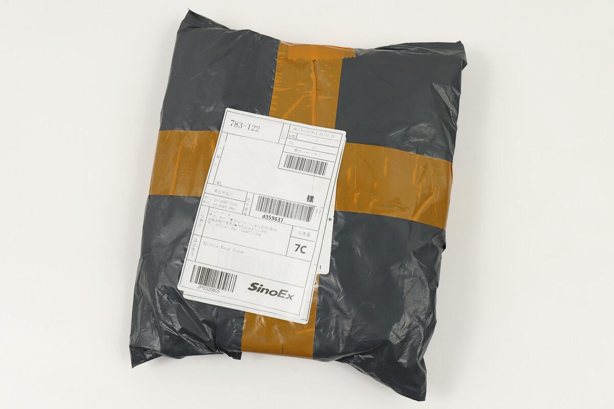 AliExpress Standard Shippingで商品が到着