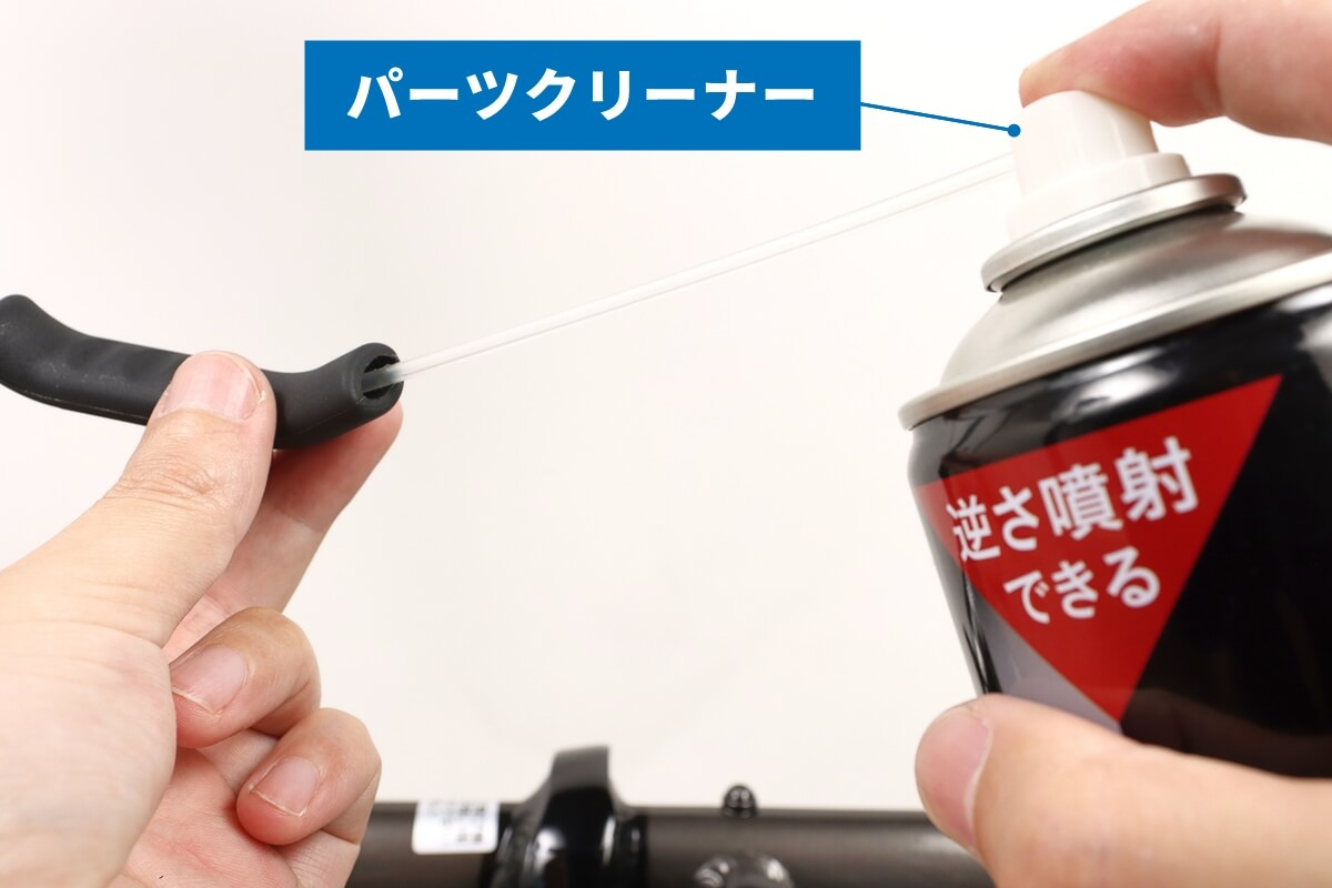 速乾性のパーツクリーナーで自転車のグリップをはめる