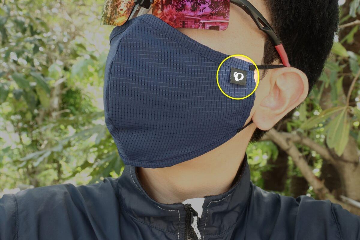 パールイズミのマスク MSK-02のロゴマーク