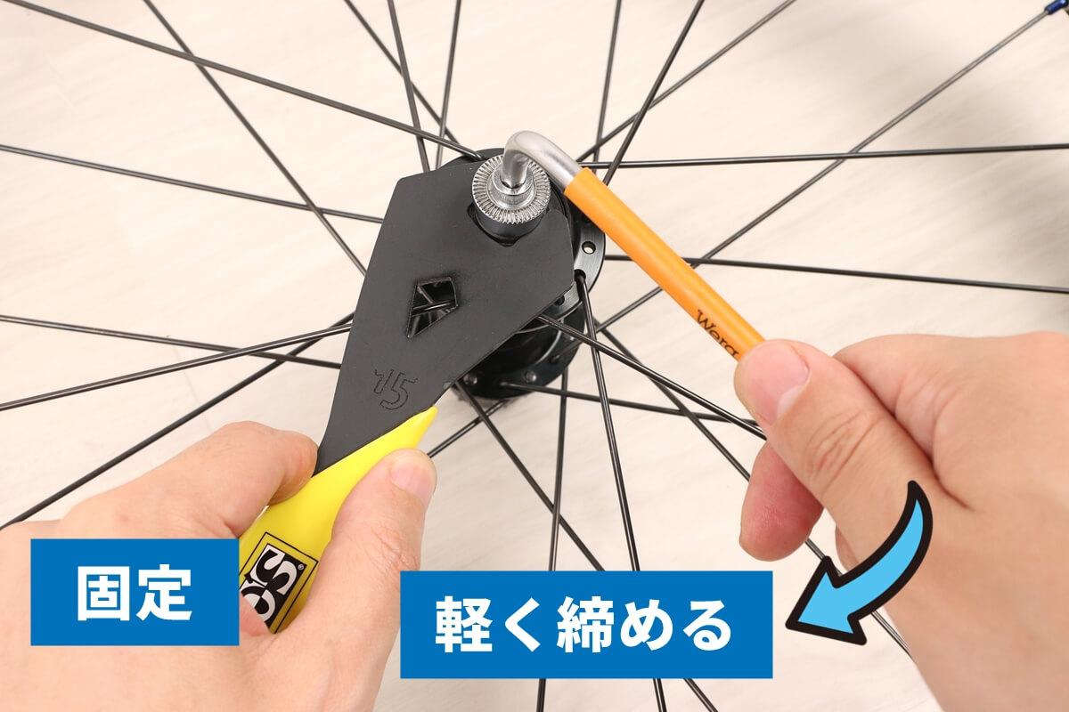 シマノ105ハブを玉押し調整したらロックナットを軽く締める