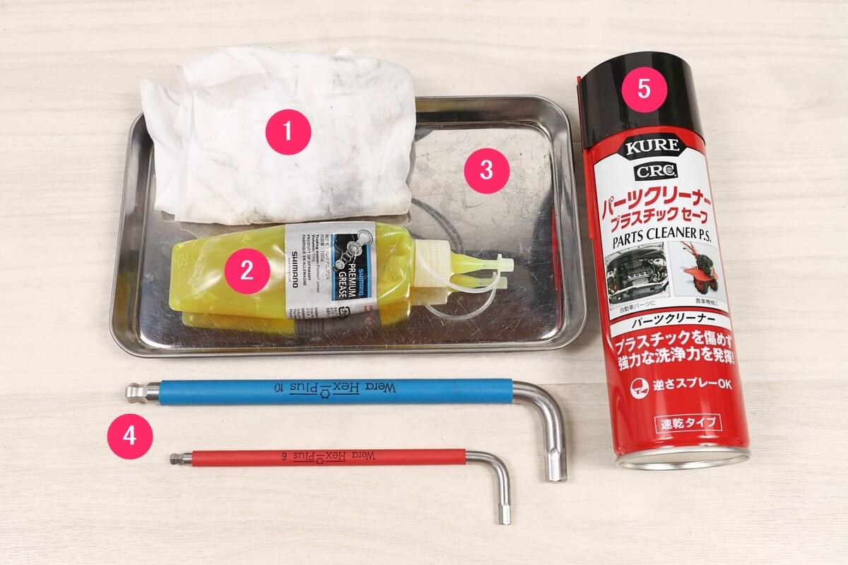 DAHON ヘッドパーツの掃除に使用したアイテム