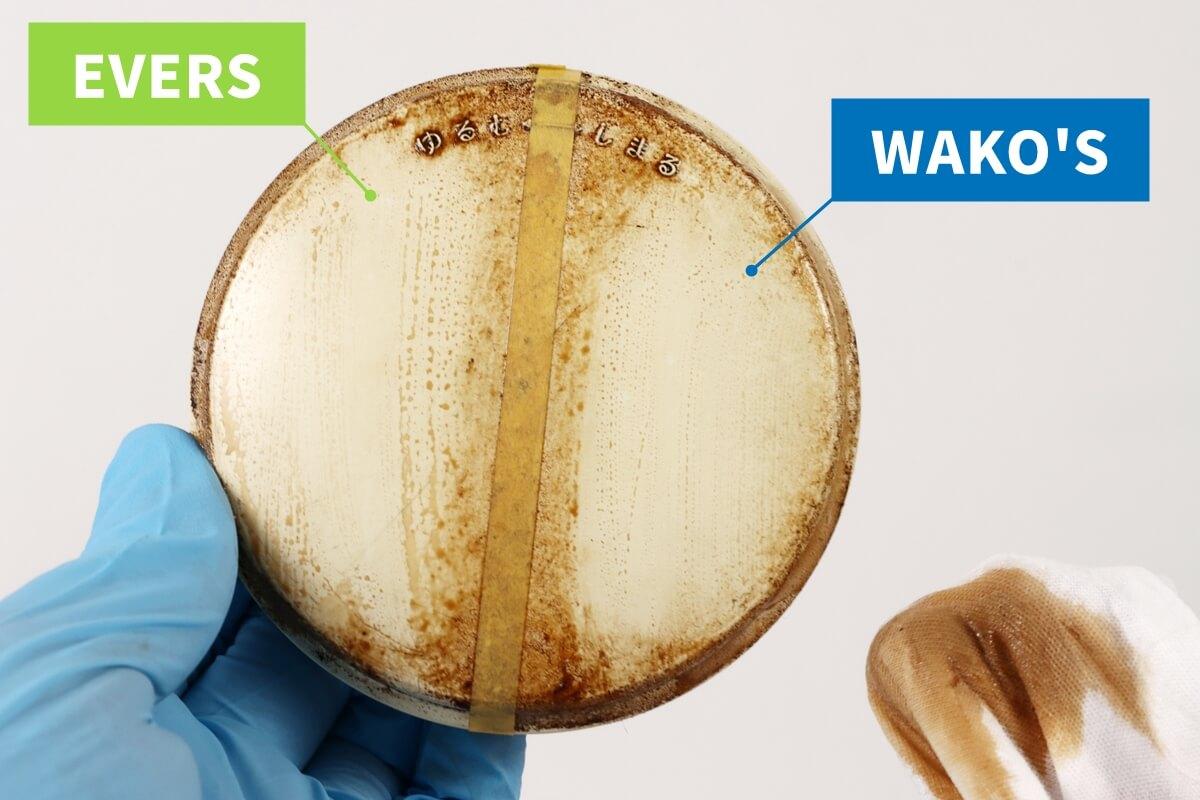 換気扇のキャップをWAKO'SとEVERSのマルチクリーナーで掃除する