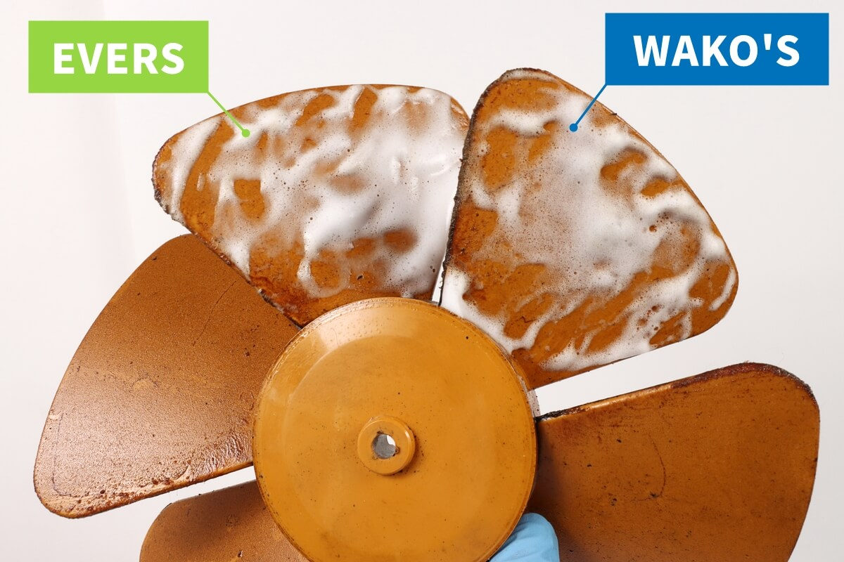 WAKO'SとEVERSマルチクリーナーで換気扇を掃除する