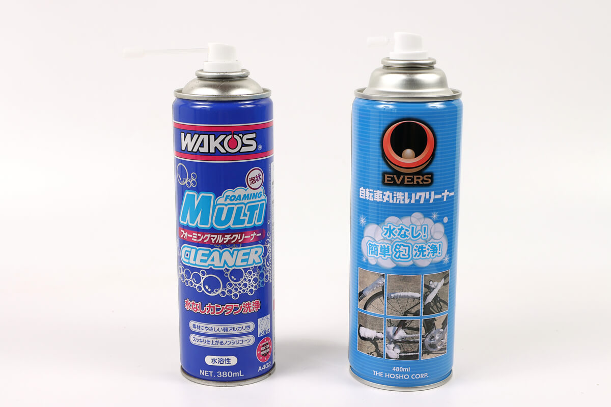 WAKO'SとEVERSのマルチクリーナーを比較