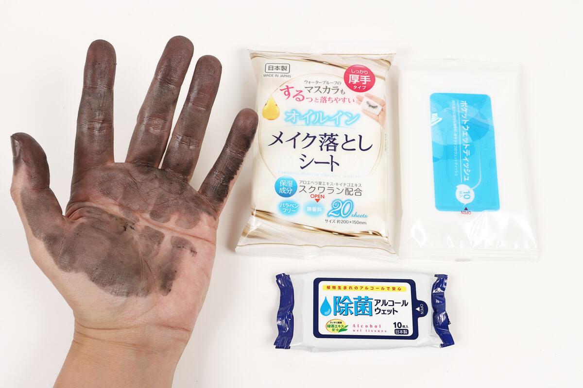 サイクリング中の手の汚れ対策