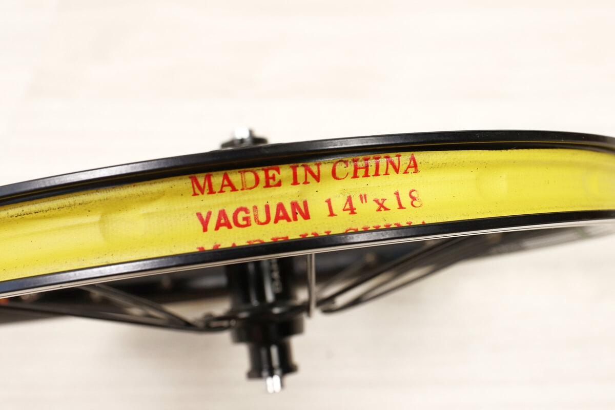 YAGUANのリムテープ
