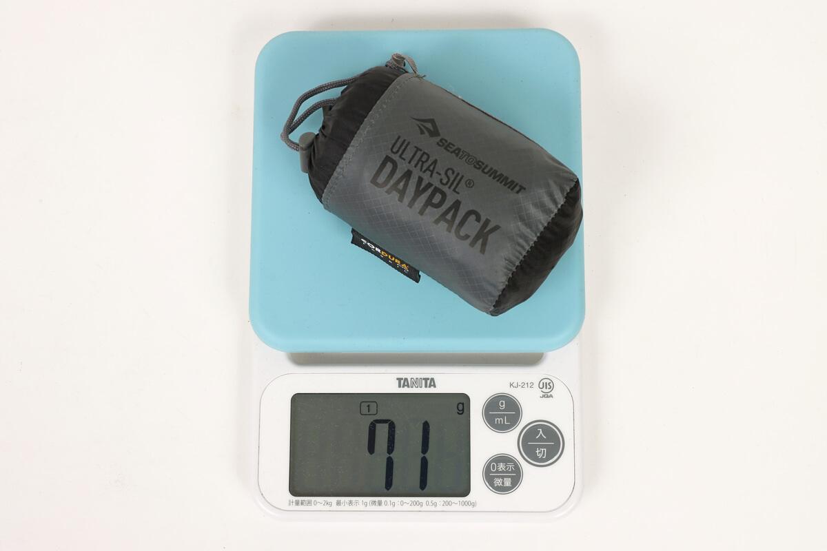 シートゥーサミット ウルトラシルデイパックの実測重量
