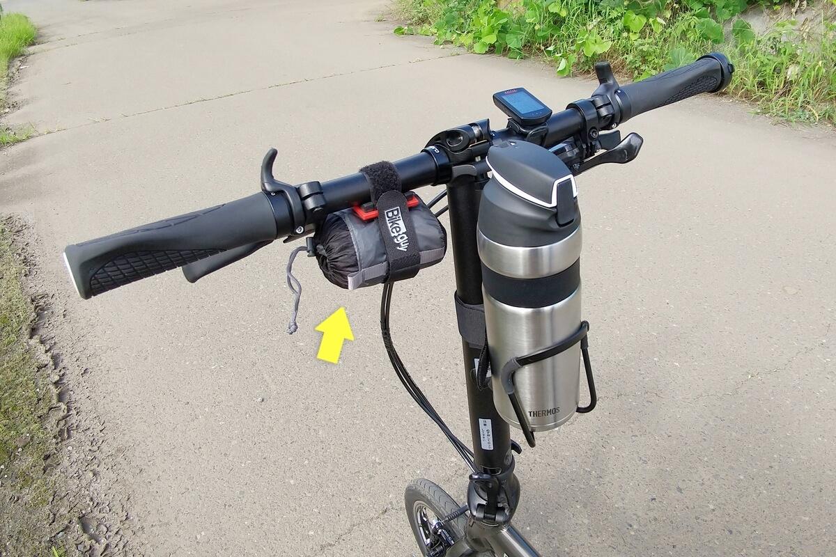シートゥーサミット ウルトラシルデイパックをバイクガイのマルチバンドで固定する
